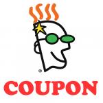 Godaddy coupon code 2020